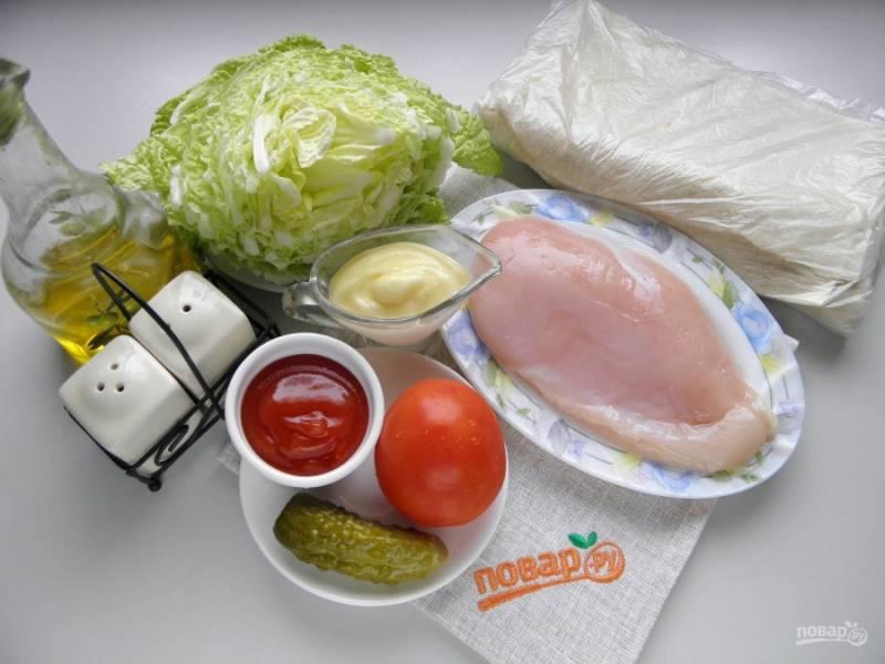 Подготовьте продукты. Вымойте мясо и овощи. Приступим.