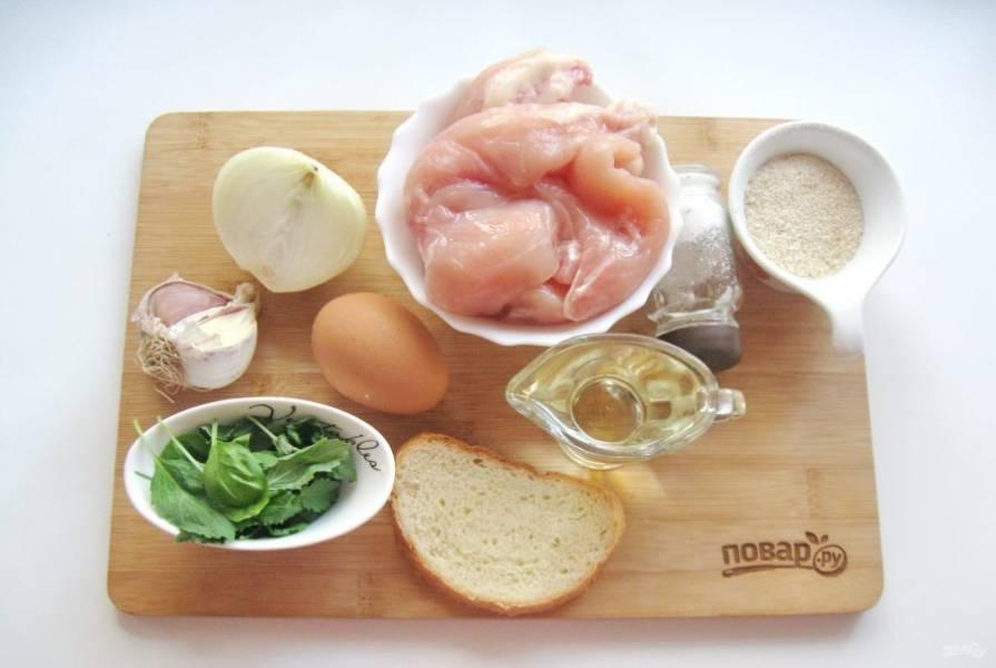 Подготовьте ингредиенты для приготовления котлет с базиликом.