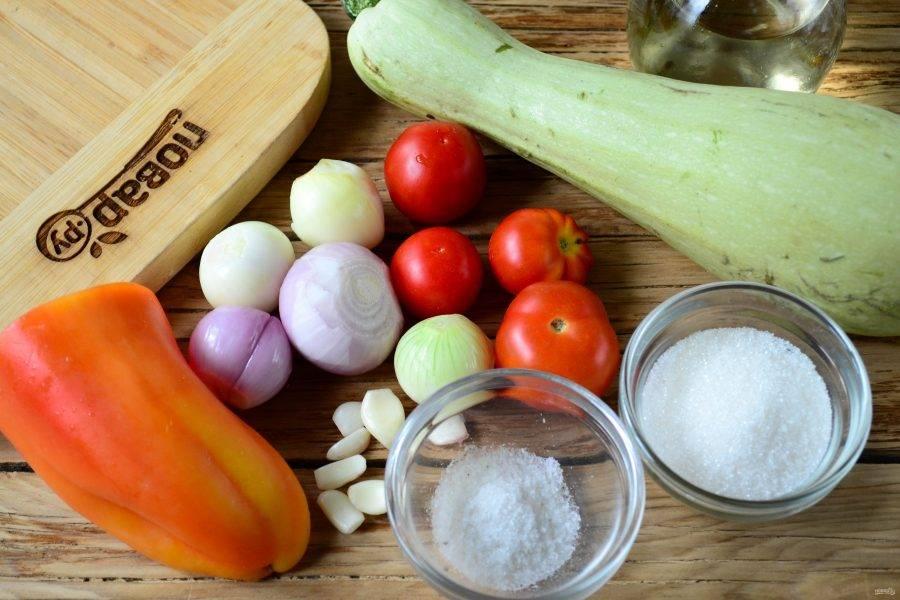 Подготовьте все необходимые ингредиенты. Кабачки, перец и лук очистите, помидоры промойте под проточной водой.
