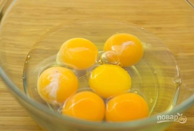 1. В глубокой мисочке соедините 3 яйца целиком и 3 желтка.