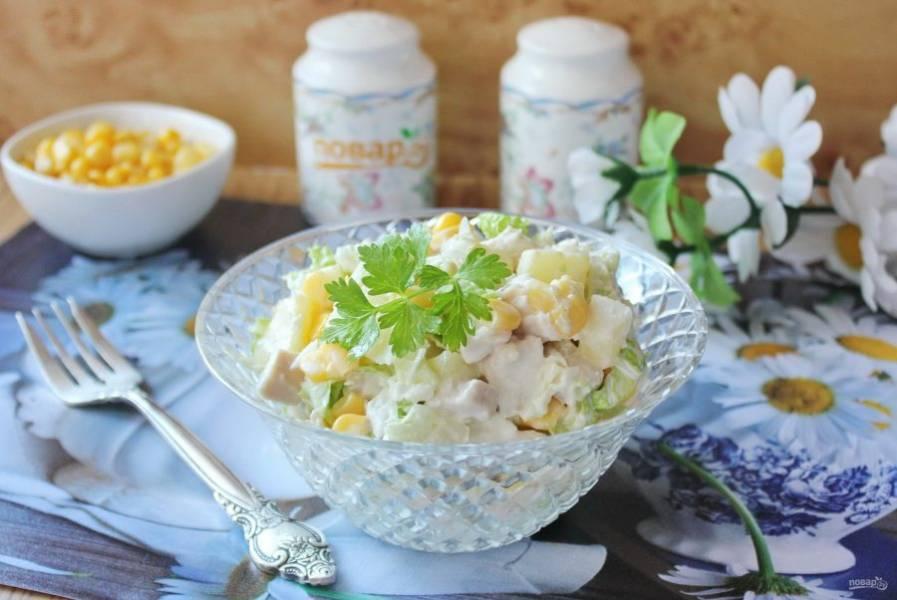 Салат с ананасом и пекинской капустой готов. Подавайте на закуску.