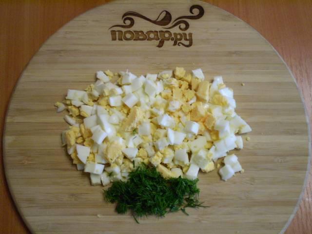 5. Режем яйца кубиками, измельчаем укроп.