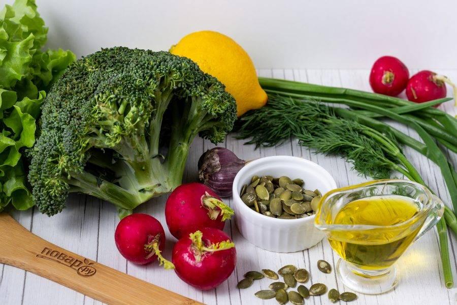 Подготовьте все необходимые ингредиенты. Овощи и зелень помойте, обсушите.