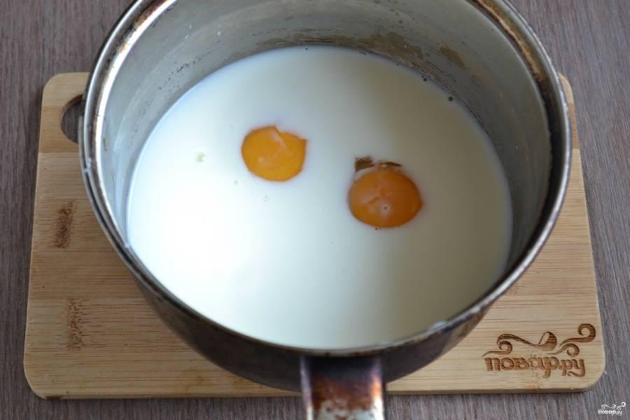Для крема яйца разбейте в молоко и хорошо взбейте венчиком.