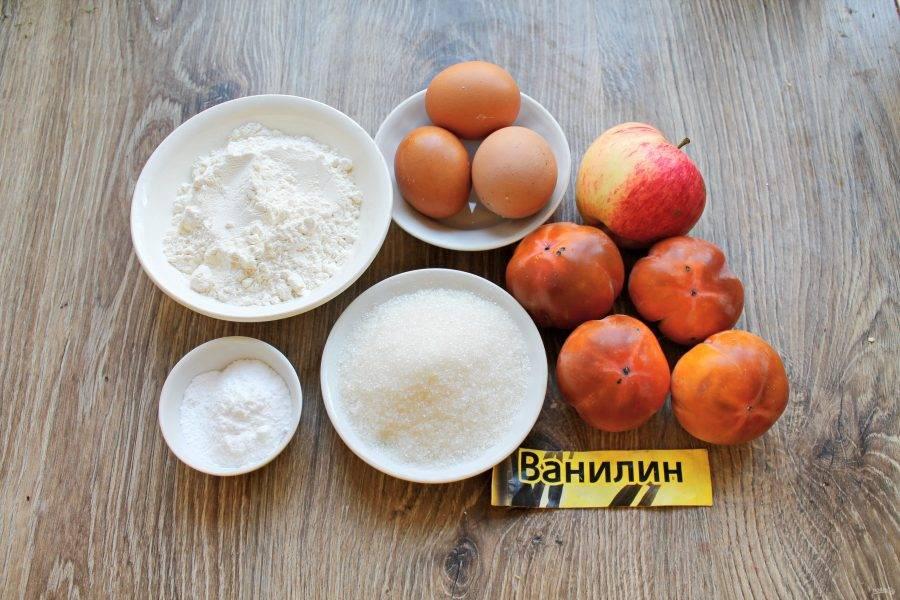Подготовьте все необходимые ингредиенты для приготовления шарлотки с яблоками и хурмой. Фрукты вымойте и обсушите.