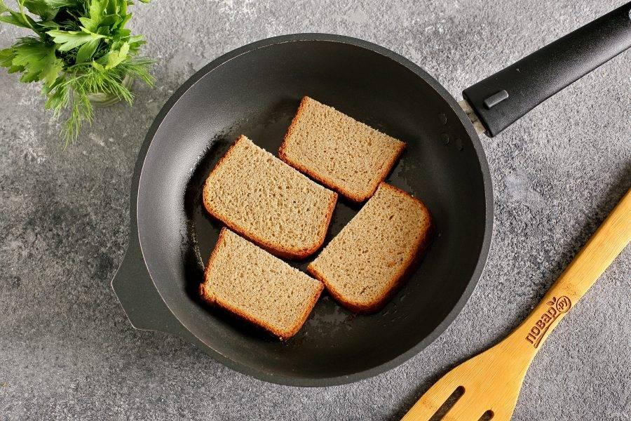 Каждый кусочек хлеба разрежьте пополам и обжарьте с одной стороны на растительном масле.