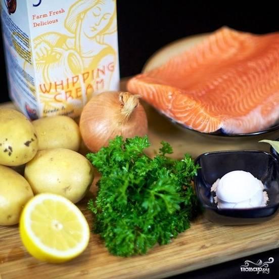 Подготовим все необходимые ингредиенты, зелень - помоем, картофель - почистим, если рыба с костями - то удалим косточки и оставим только филе.