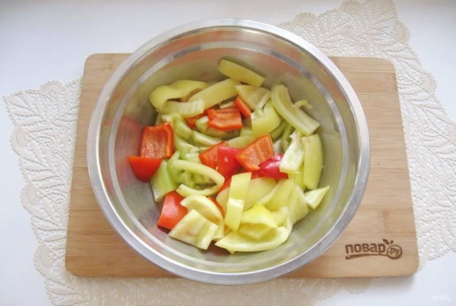 Болгарский перец очистите от семян и перегородок, помойте и нарежьте небольшими кусочками.