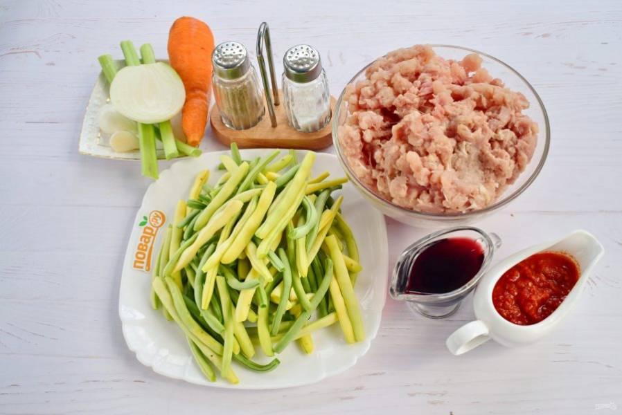 Стручковую фасоль вымойте, обрежьте кончики. Остальные овощи вымойте и очистите.