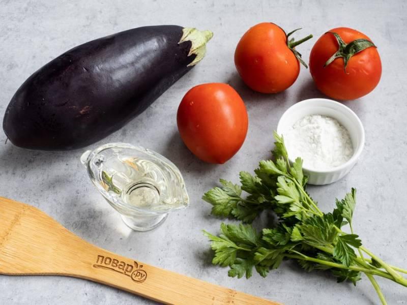 Подготовьте все необходимые ингредиенты. Овощи и зелень тщательно помойте и обсушите.