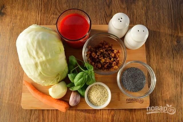 Тем временем приготовьте начинку. Овощи помойте и очистите. Изюм замочите в кипятке на 10 минут, слейте.