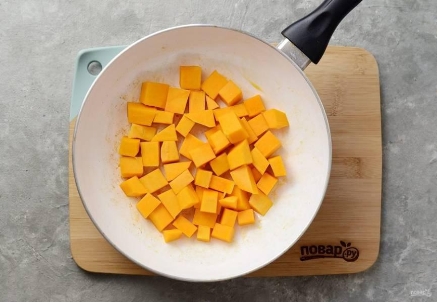 Тыкву нарежьте кубиками и обжарьте отдельно до полуготовности.