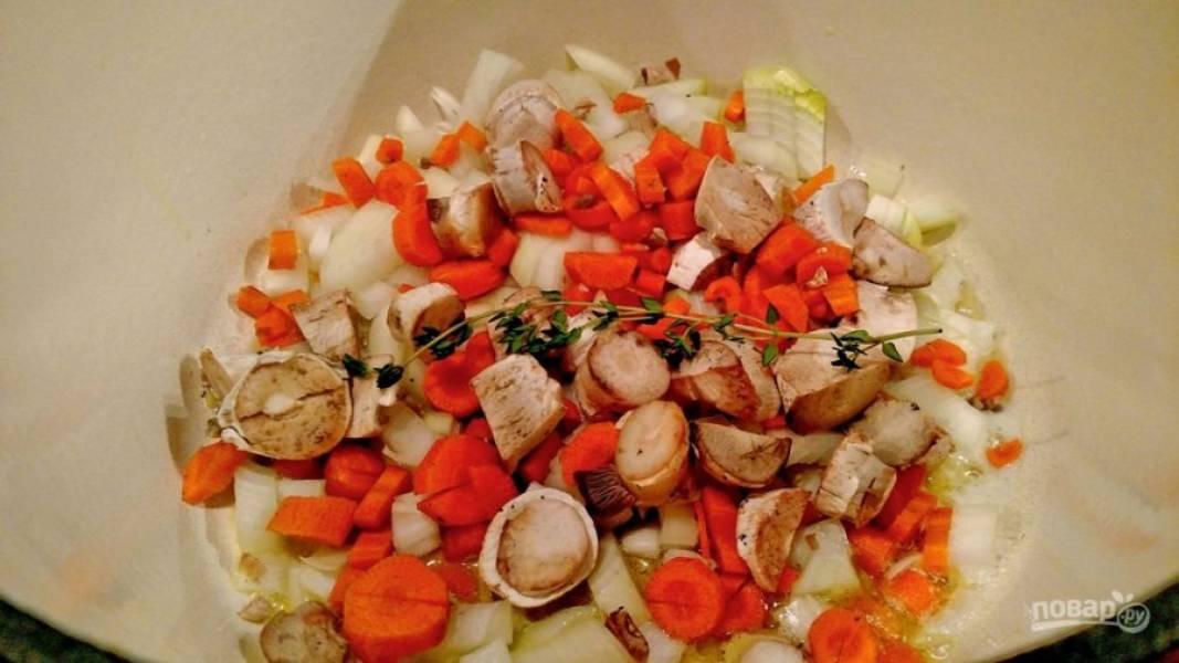 4.Очистите репчатый лук с морковью, нарежьте небольшими кубиками. В кастрюле растопите столовую ложку сливочного и оливкового масел, затем выложите лук, морковь и ножки грибов, добавьте тимьян, соль, черный молотый перец, готовьте до мягкости, а затем влейте 4 стакана обычной воды и жидкость, в которой размачивали грибы. После закипания варите содержимое около 30 минут.