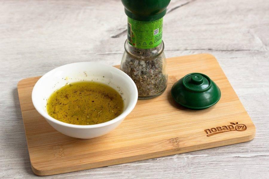 Приготовьте заправку. Смешайте в миске оливковое масло, уксус, рубленный чеснок, сок лимона. Добавьте прованские травы и соль по вкусу.