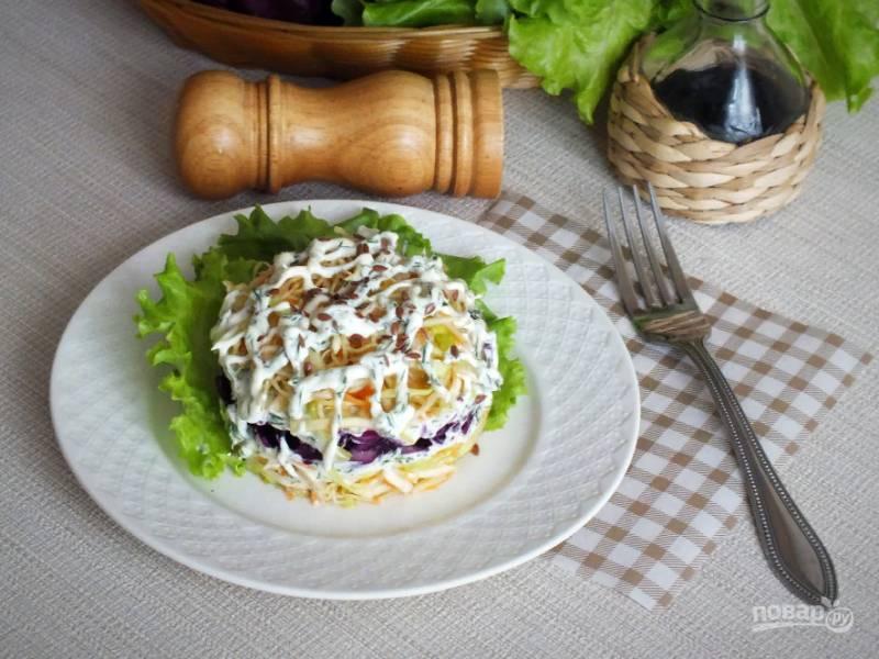 Салат готов! Приятного аппетита!