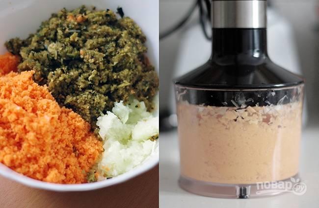 2. Овощи нужно измельчить. Можно сделать это с  помощью блендера или терки, например.