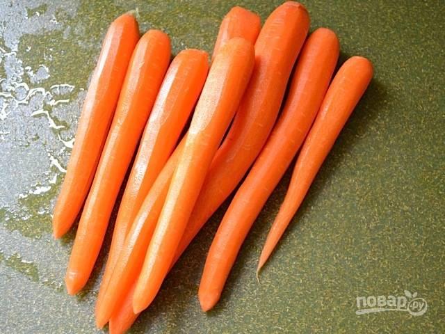 1.Очистите морковь и вымойте ее хорошенько.