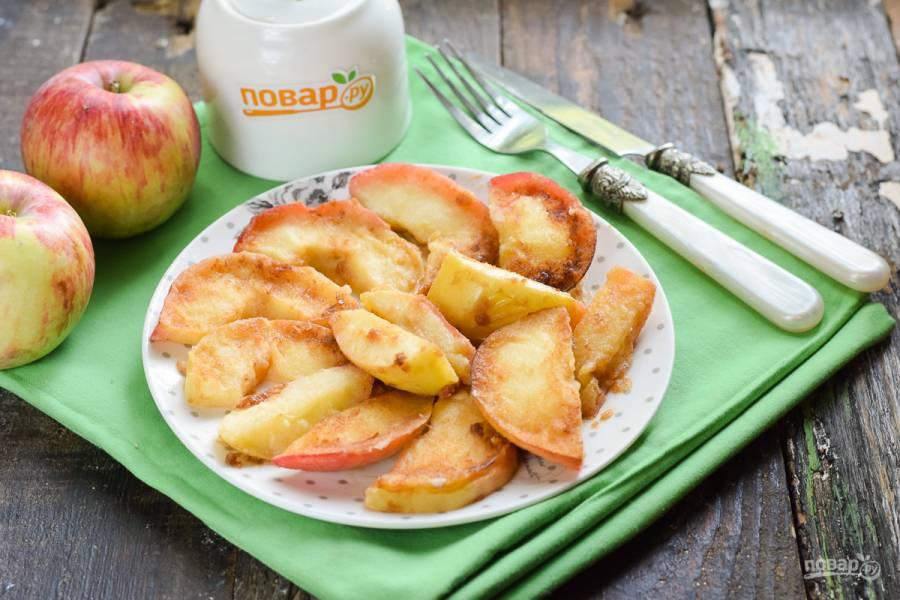 Жареные яблоки по-французски