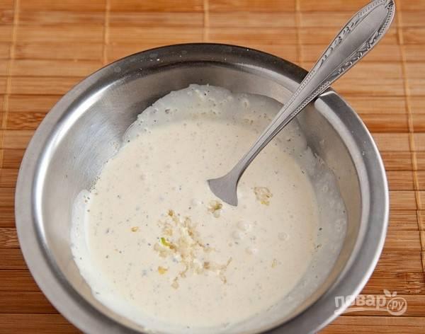 Тщательно перемешайте соус, чтобы добиться однородной консистенции.