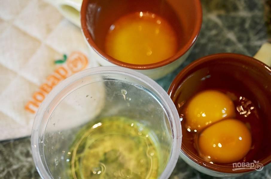 Сливочное масло для начинки растопите. Отделите белки и желтки.