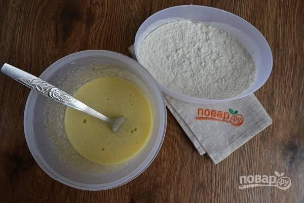 Добавьте постепенно муку и замесите однородное, без комочков тесто.