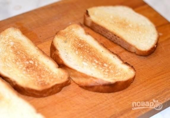 8. За это время можно подсушить на сковороде или в тостере пару ломтиков хлеба для подачи.  Приятного аппетита!