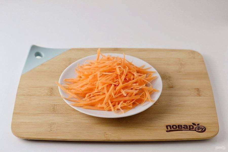Аналогичным образом поступите с морковью.