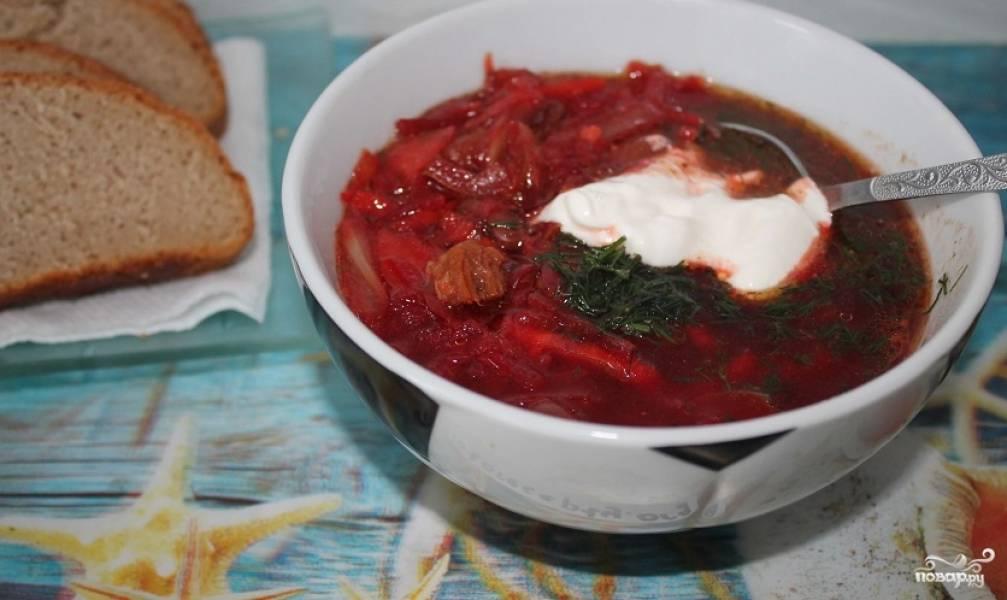 12. Разлейте горячий борщ в тарелки и подайте со сметаной и зеленью.