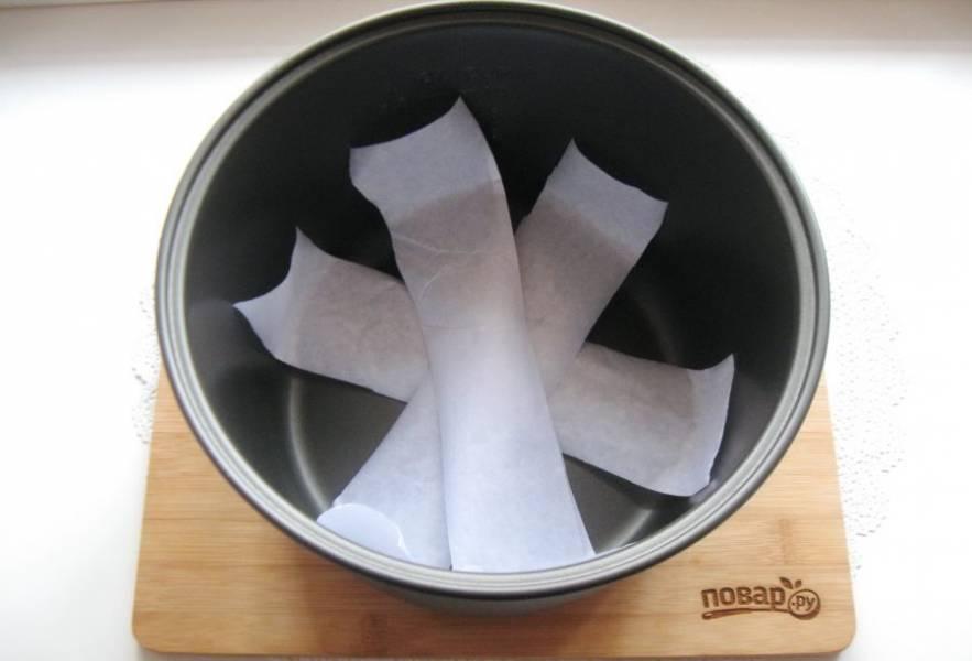 Чашу мультиварки выложите полосками пекарской бумаги.