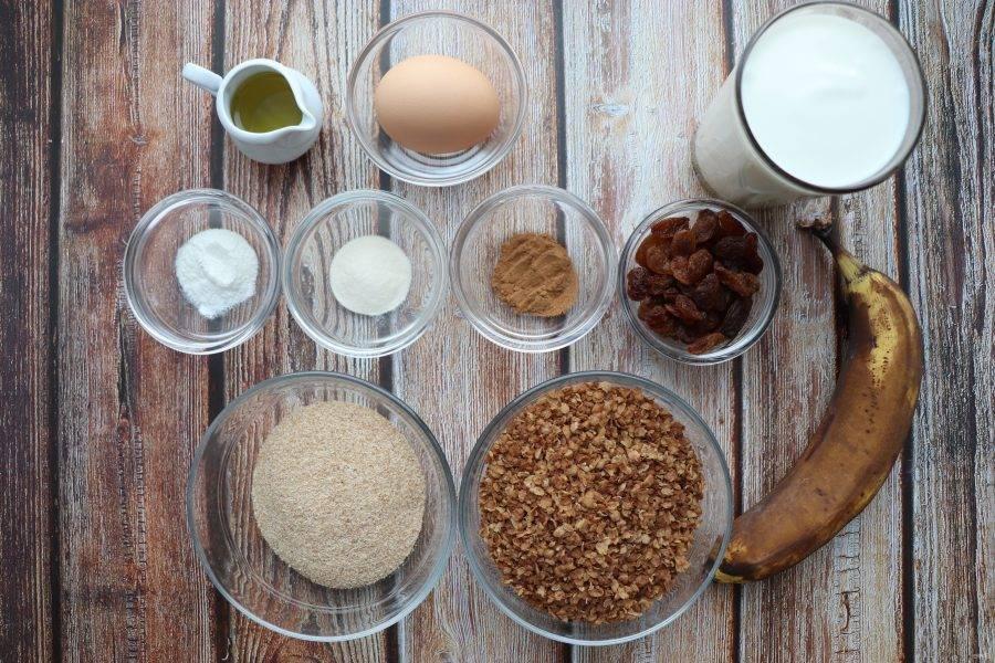 Для начала подготовьте все ингредиенты. Кефир  должен быть комнатной температуры.