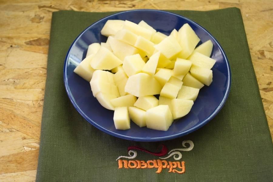 Картофель очистить, нарезать кубиком.