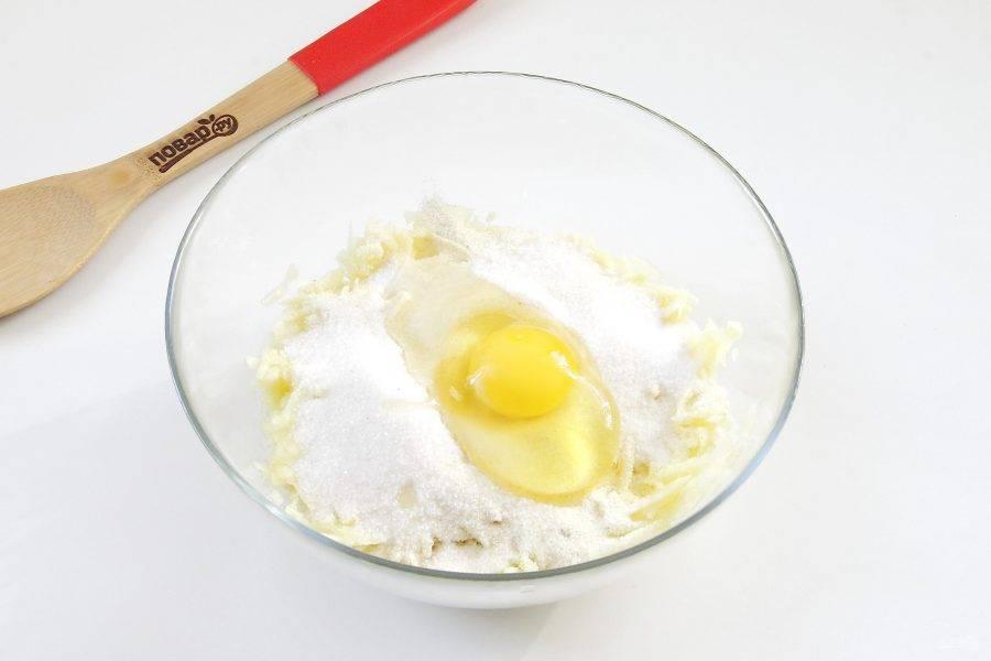 Также добавьте сахар, соль и яйцо.