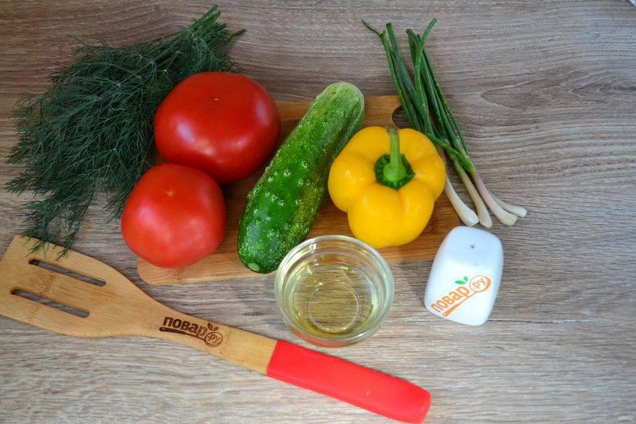 Подготовьте все необходимые ингредиенты. Овощи промойте, сладкий перец очистите от семян и плодоножки.