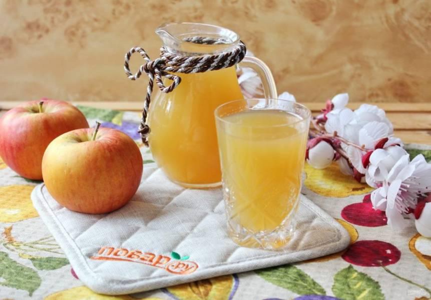 Яблочный морс готов. Подавайте к столу.