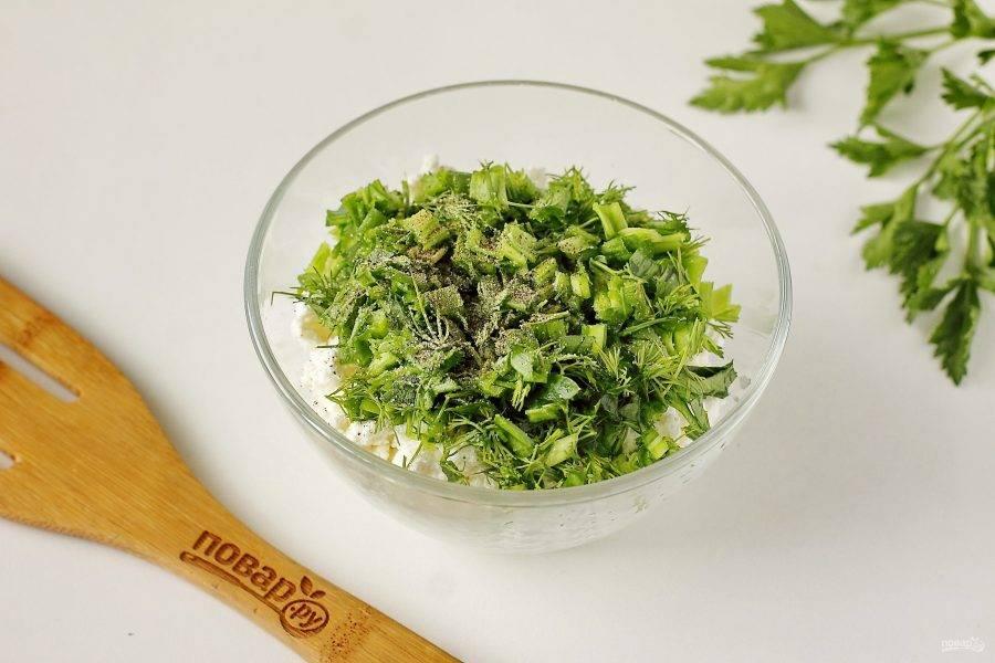 Для начинки соедините творог и любую сезонную зелень. Добавьте по вкусу соль и молотый перец.