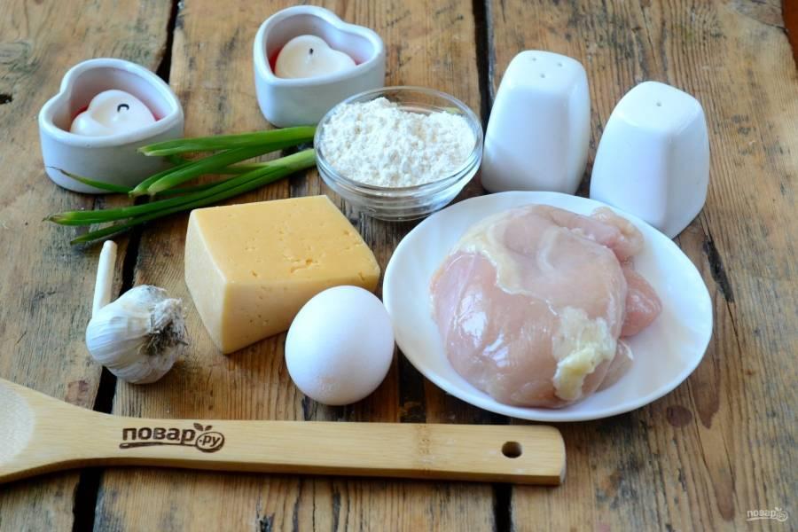 Подготовьте все необходимые ингредиенты. Куриную грудку разморозьте, если она была заморожена.