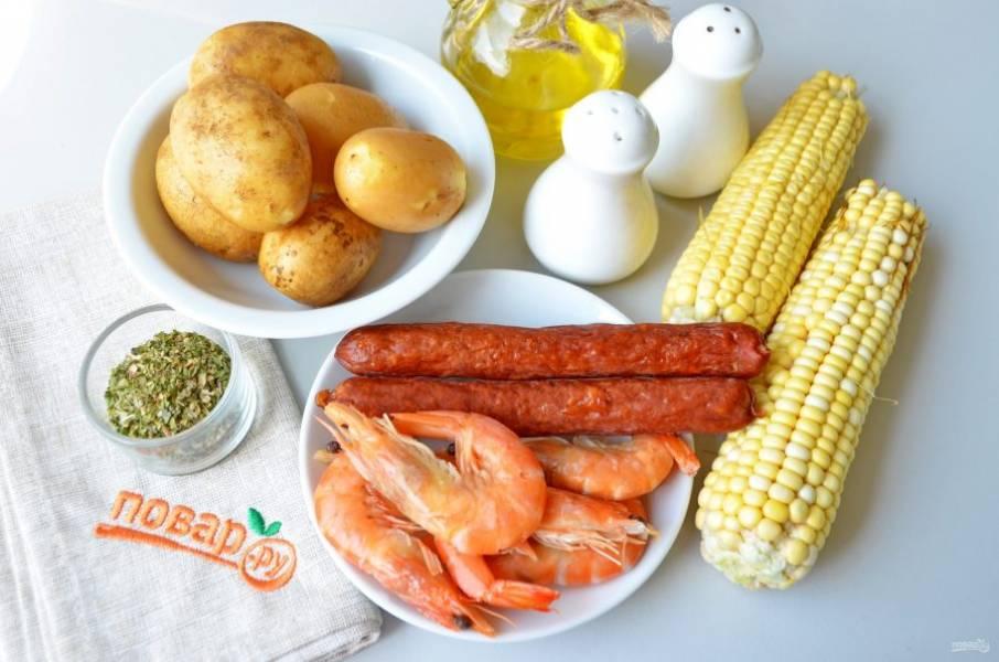 Подготовьте продукты: картофель тщательно вымойте со щеткой, кукурузу освободите от листьев. Приступим!