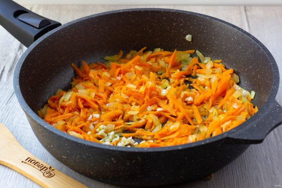 Морковь, лук и чеснок очистите и помойте. Лук нарежьте небольшими кубиками, морковь натрите на крупной терке, чеснок мелко порубите. В небольшом количестве растительного масла обжарьте лук, затем добавьте морковь и в последнюю очередь чеснок.