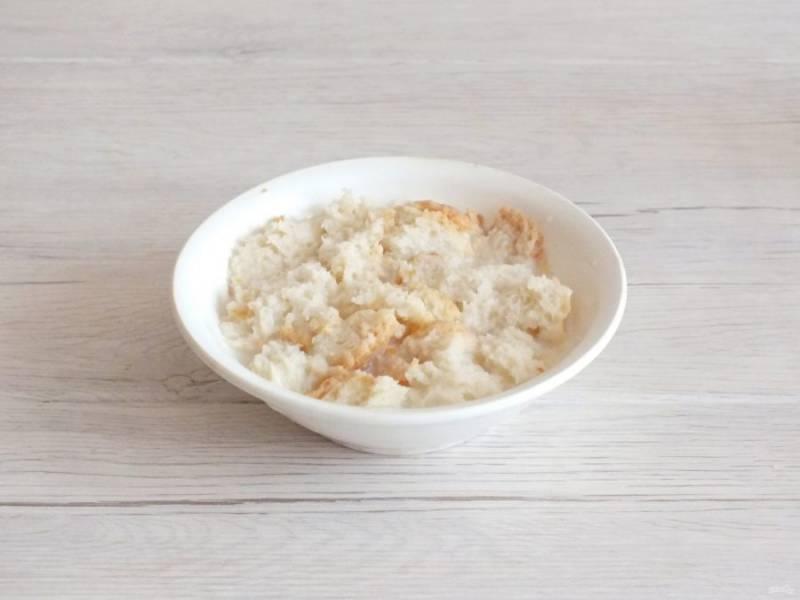 Хлеб раскрошите и залейте молоком смешанным с водой. Хлеб должен быть полностью покрыт жидкостью. Оставьте на 10-15 минут.