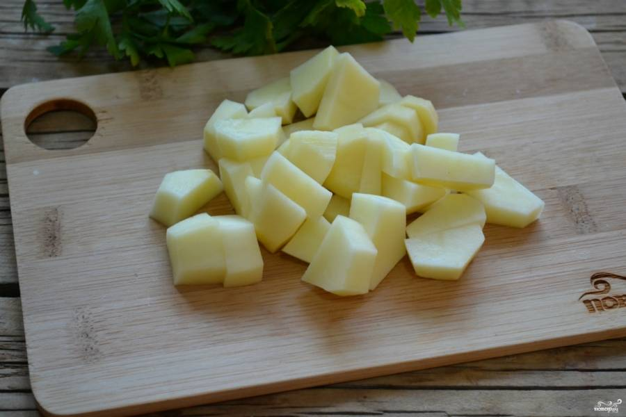 Картофель порежьте небольшими кусочками, меньшими, чем вы обычно режете для супа.