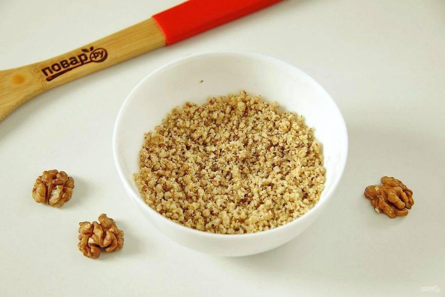 Грецкие орехи измельчите любым удобным способом до состояния мелкой крошки.