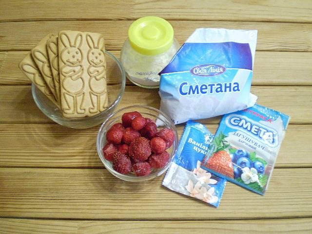 Подготовьте продукты для десерта. В качестве ягодной основы используйте любые ягоды без косточек.