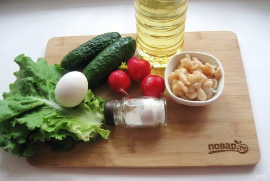 Подготовьте все ингредиенты для салата.