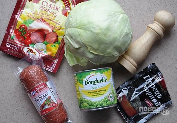 1. Вот и все, что нам понадобится, чтобы приготовить быстрый, сытный и аппетитный салатик.