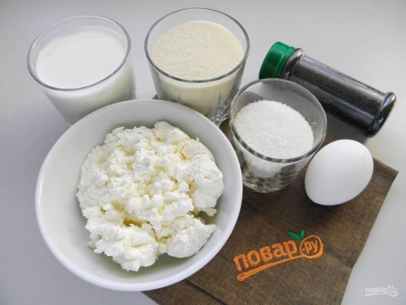 Подготовьте продукты для биточков. Отмерьте нужно количество ингредиентов. Приступим!