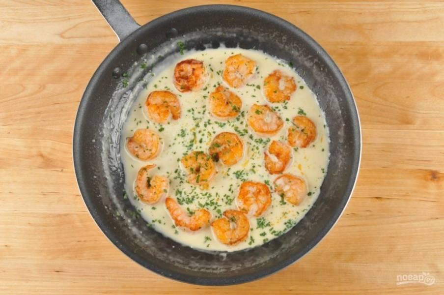 4. Далее в сковороду подлейте ещё масла. Добавьте чеснок. Подогрейте его в течение 30 секунд. Следом влейте вино. Готовьте ингредиенты ещё 1 минуту. Потом влейте сливки и тушите блюдо ещё 4 минуты. В конце всыпьте мелко нашинкованную петрушку, соль и перец. Через 1 минуту выключите.