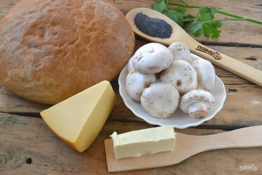 Подготовьте все необходимые ингредиенты. Для итальянского хлеба «Проволоне» можно использовать любую буханку хлеба. У меня белый, но можно взять и ржаной, и с отрубями.