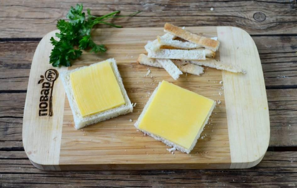 На каждый ломтик хлеба положите ломтик сыра.