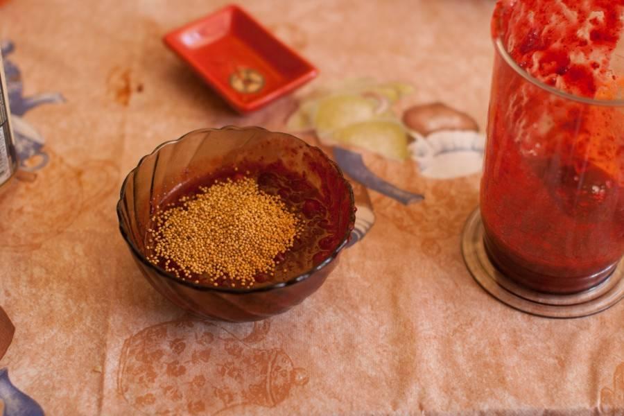 Пока мясо запекается, сделайте соус из тертой брусники и горчицы. Смешайте ягоды и зерна горчицы.