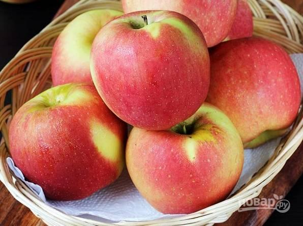 1. Яблоки вымойте и обсушите. Выбирайте хорошо созревшие, сочные фрукты.